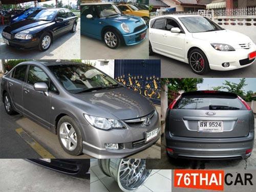 junk cars thailand
