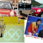 Olympic Diving Champion Guo Jingjing and Mini Cooper