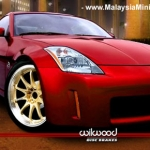 Where can I virtually customize my car