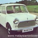 <b>Classic Mini MK3/MKIII</b>