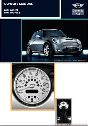 2004 Mini Cooper Owner's Manual