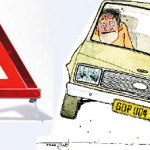 <b>Diagnose a car problem online</b>