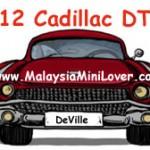 <b>2012 Cadillac DTS</b>