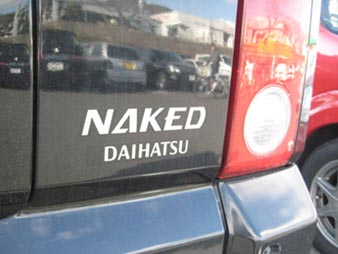 funniest car names