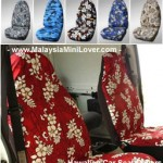 <b>Hawaiian car seat covers</b>