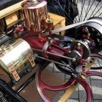 <b>First car ever made</b>