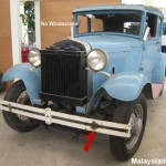 <b>Antique car appraisal</b>