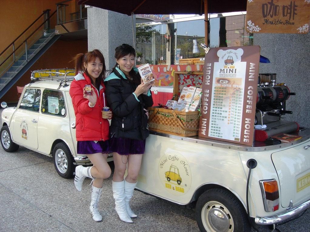 Mini coffee store