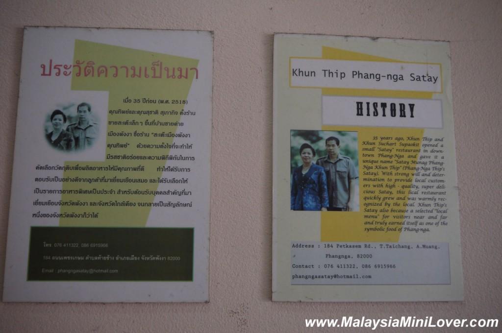 satay Phang Nga